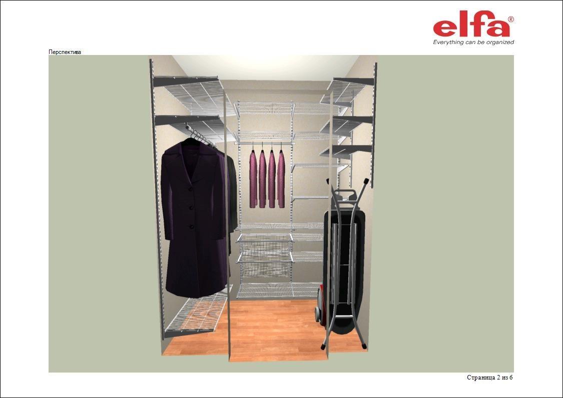 Гардеробная комната elfa для хранения одежды