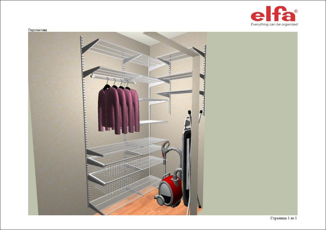 Шведские гардеробные системы Elfa